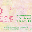 音楽教室虹の歌_ホームページ